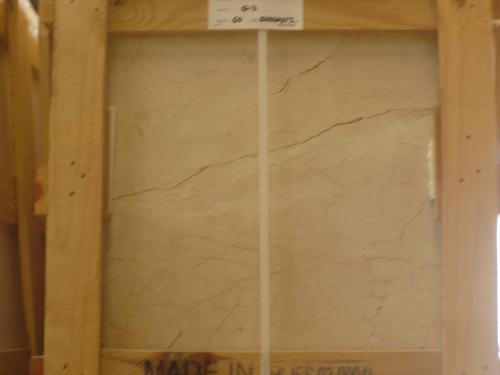 Crema Marfil 60x60 Q3 Range Stonebuy Amp Sell